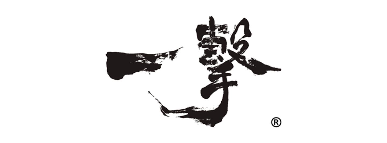 Banner_GCI_IKO
